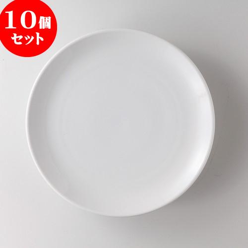 10個セット ☆ 洋陶オープン ☆ 白玉渕 16