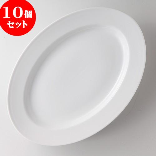 10個セット ☆ 洋陶オープン ☆ 白玉渕 12