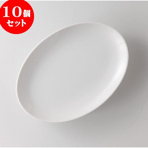 10個セット ☆ 洋陶オープン ☆ 白玉渕 9