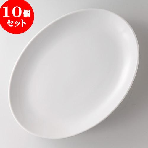 10個セット ☆ 洋陶オープン ☆ 白玉渕 14