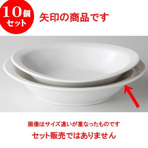 10個セット ☆ 洋陶オープン ☆ 白玉渕 10