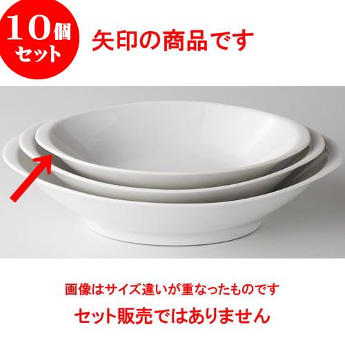 10個セット ☆ 洋陶オープン ☆ 白玉渕 C型8