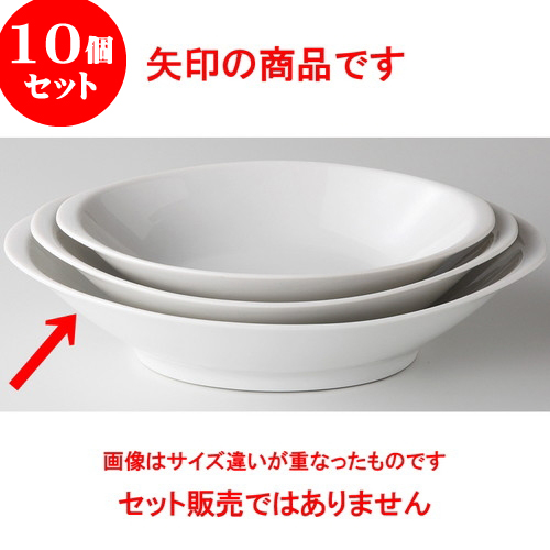10個セット ☆ 洋陶オープン ☆ 白玉渕 C型10