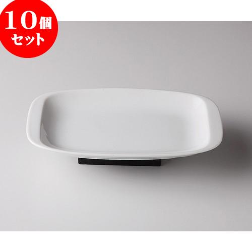 10個セット ☆ 洋陶オープン ☆ 白玉渕 手付角10