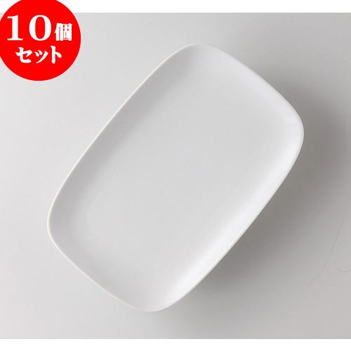 10個セット ☆ 洋陶オープン ☆ 白玉渕 角10
