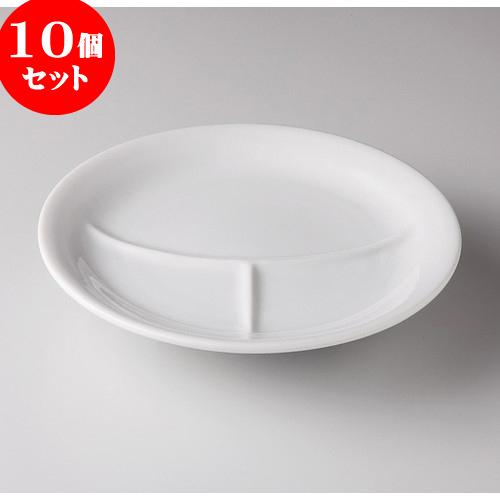 10個セット ☆ 洋陶オープン ☆ 業務用 白玉渕 おしゃれ 引き出物 9