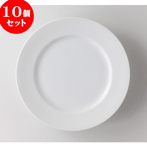 超人気の 10個セット ☆ 洋陶オープン ☆ 白玉渕 12