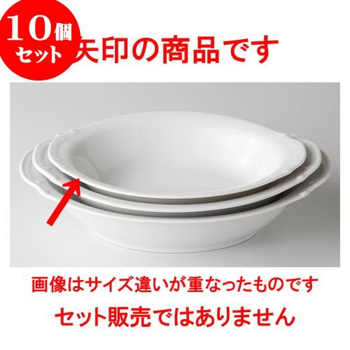 10個セット ☆ 洋陶オープン ☆ 白玉渕 耳付8