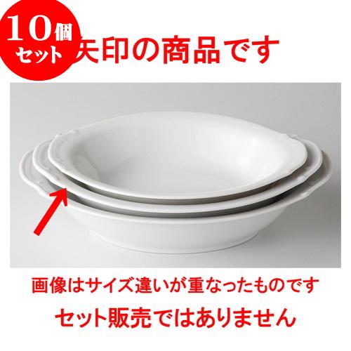 10個セット ☆ 洋陶オープン ☆ 白玉渕 耳付9