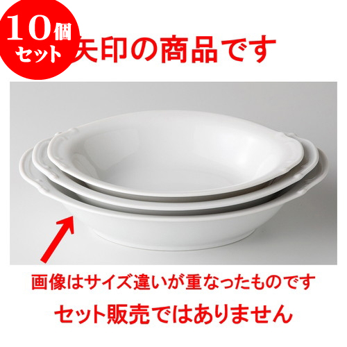 10個セット ☆ 洋陶オープン ☆ 白玉渕 耳付10