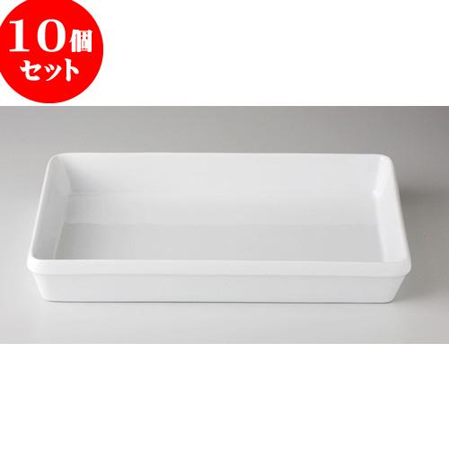 10個セット ☆ パイ皿 ☆ マイスターホワイト 12