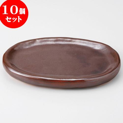 10個セット ☆ 小鍋 ☆ 赤茶 陶石板 [ 18 x 11.4 x 2.3cm 510g ] 【 料亭 旅館 和食器 飲食店 業務用 】