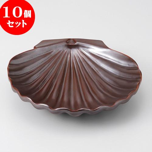 10個セット ☆ 小鍋 ☆ 赤茶 貝皿 [ 19 x 19 x 4.2cm 426g ] 【 料亭 旅館 和食器 飲食店 業務用 】