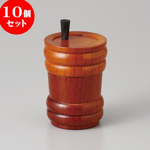 10個セット ☆ カスター ☆ 樽型七味入(茶) [ 5.5 x 7.5cm ] 【 料亭 旅館 和食器 飲食店 業務用 】