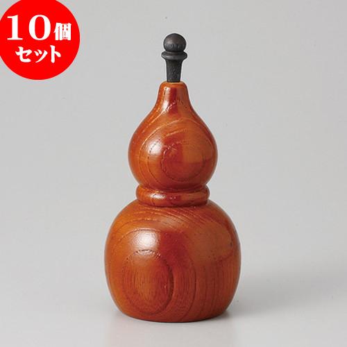 10個セット ☆ カスター ☆ 瓢型七味入(大)(茶) [ 5.7 x 10cm ] 【 料亭 旅館 和食器 飲食店 業務用 】
