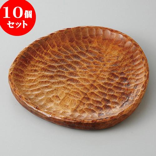 10個セット ☆ 木製皿 ☆ 一刀彫三角トレー (茶) [ 17.8cm 170g ] 【 料亭 旅館 和食器 飲食店 業務用 】