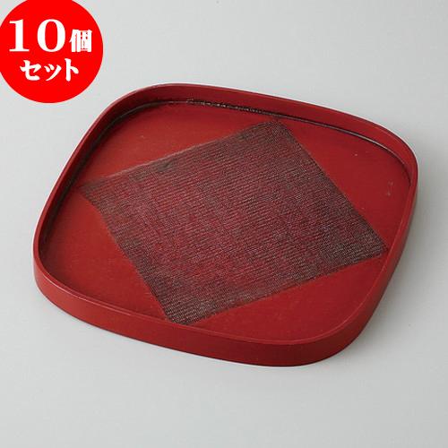10個セット ☆ 木製皿 ☆ 朱四角盆 [ 18.2cm 120g ] 【 料亭 旅館 和食器 飲食店 業務用 】