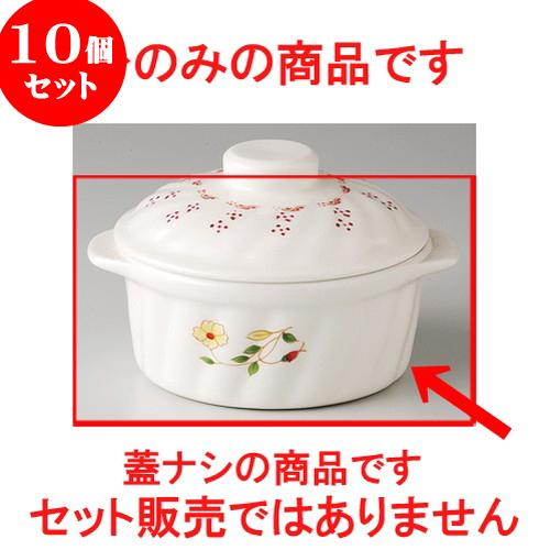 10個セット ☆ オーブンウエア ☆ カスガ 5