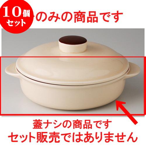 10個セット ☆ オーブンウエア ☆ ロマンレンジ 7