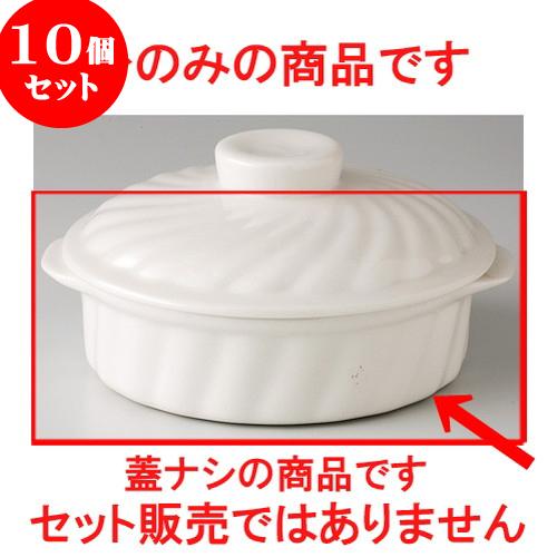 10個セット ☆ オーブンウエア ☆ オーブンパル 6