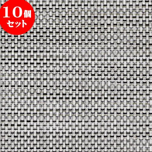 10個セット ☆ 漆器 ☆ 角コースター(5枚入) プラチナ [ 10.5 x 10.5cm ] 【 料亭 旅館 カフェ 和食器 飲食店 業務用 】