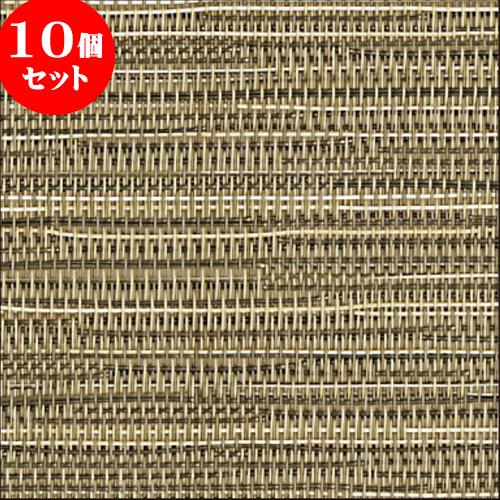 10個セット ☆ 漆器 ☆ 角コースター(5枚入) ゴールド [ 10.5 x 10.5cm ] 【 料亭 旅館 カフェ 和食器 飲食店 業務用 】