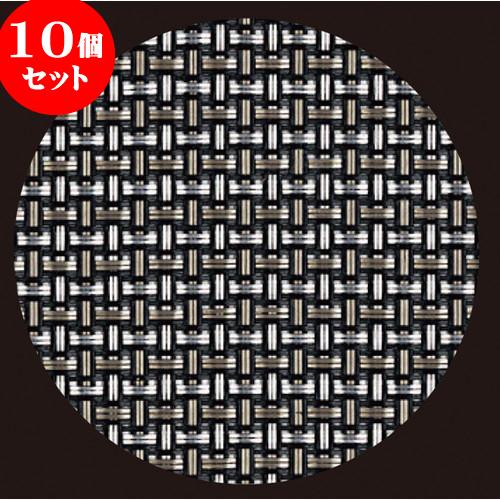 10個セット ☆ 漆器 ☆ 丸コースター(5枚入) 金銀格子 [ Φ10cm ] 【 料亭 旅館 カフェ 和食器 飲食店 業務用 】