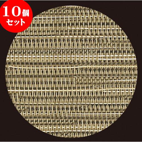 10個セット ☆ 漆器 ☆ 丸コースター(5枚入) ゴールド [ Φ10cm ] 【 料亭 旅館 カフェ 和食器 飲食店 業務用 】