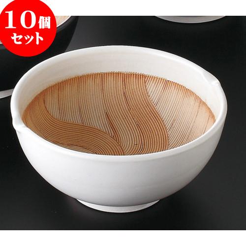 10個セット ☆ すり鉢 ☆ 白マット 丸5.5丼 [ 16.5 x 8cm ] 【 料亭 旅館 和食器 飲食店 業務用 】