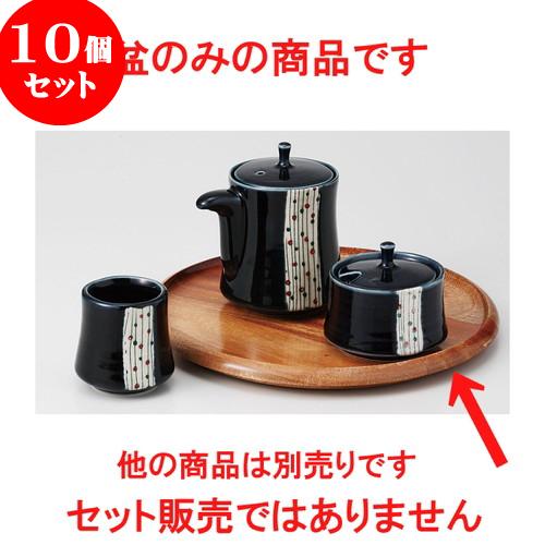 10個セット ☆ カスター ☆ (木)丸カスター [ 20cm ] 【 料亭 旅館 和食器 飲食店 業務用 】