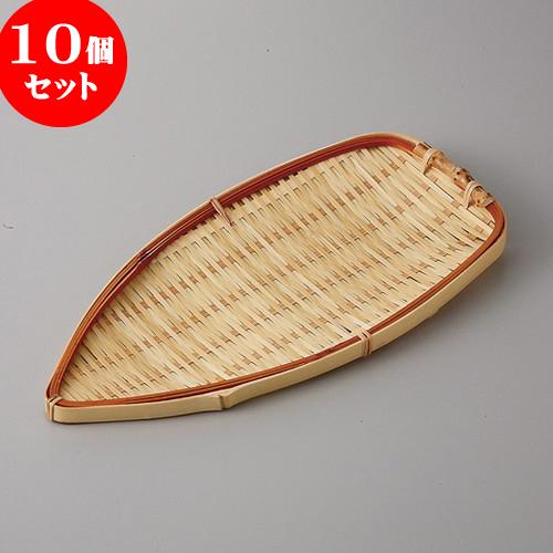 10個セット ☆ 藪 ☆ 舟 [ 24 x 12cm ] 【 料亭 旅館 和食器 飲食店 業務用 】