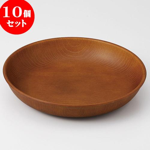 10個セット ☆ 木製プレート ☆ 皿 (大) うす茶 [ 22.5 x 4cm ] 【 料亭 旅館 和食器 飲食店 業務用 】