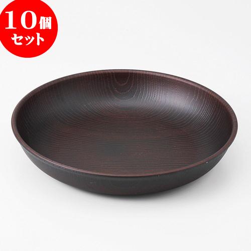 10個セット ☆ 木製プレート ☆ 皿 (大) 茶 [ 22.5 x 4cm ] 【 料亭 旅館 和食器 飲食店 業務用 】