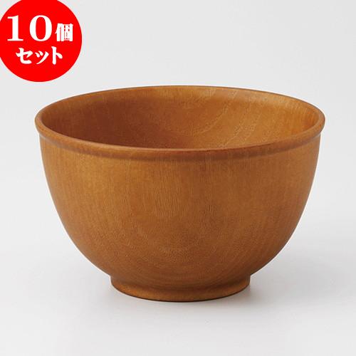 10個セット ☆ 木製プレート ☆ 丸形深碗 うす茶 [ 12.5 x 7.5cm ] 【 料亭 旅館 和食器 飲食店 業務用 】