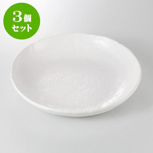 3個セット☆ 盛込皿 ☆ ホワイト 盛鉢 [ 30 x 29.5 x 4.5cm 1200g ] 【 料亭 旅館 和食器 飲食店 業務用 】