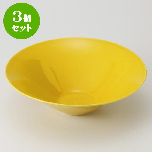 3個セット☆ 盛鉢 ☆ ブラース 8.0鉢 [ 25.5 x 7.5cm 580g ] 【 料亭 旅館 和食器 飲食店 業務用 】
