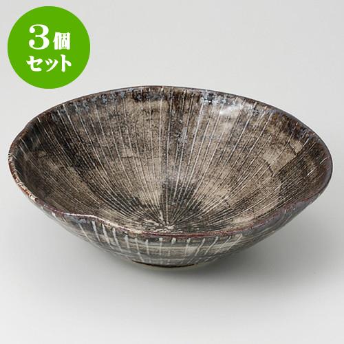 3個セット☆ 特選煮物鉢 ☆ 雪十草 花型7.0鉢 [ 21.5 x 6.5cm 540g ] 【 料亭 旅館 和食器 飲食店 業務用 】