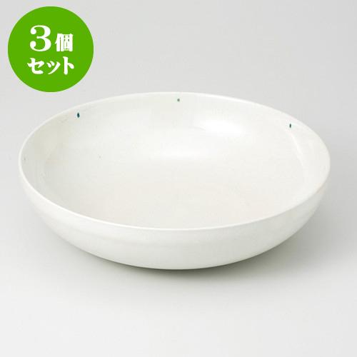 3個セット☆ 盛鉢 ☆ 粉引あられ 浅ボールL [ 24.3 x 6.5cm ] 【 料亭 旅館 和食器 飲食店 業務用 】