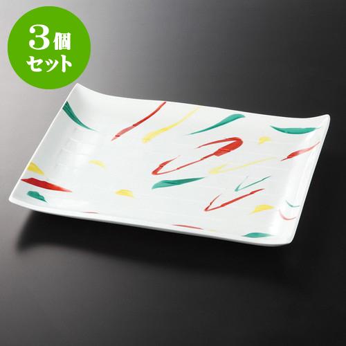 3個セット☆ 特選盛込皿 ☆ 飛遊(無鉛) 14.0長角皿 [ 35 x 27.5 x 3.2cm 1953g ] 【 料亭 旅館 和食器 飲食店 業務用 】