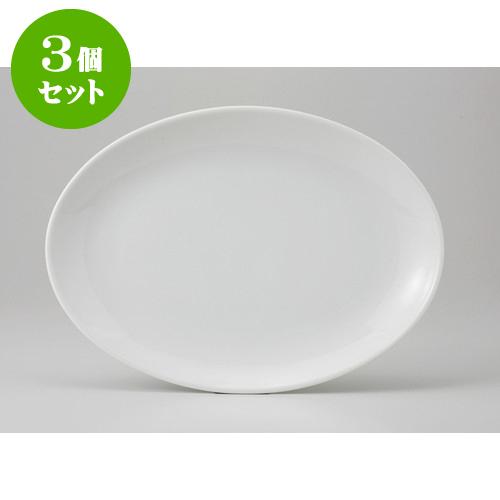 3個セット☆ 中華オープン ☆ 白中華 14