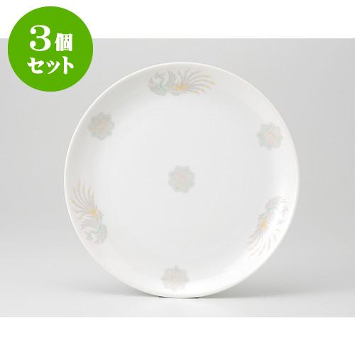 3個セット☆ 中華オープン ☆ 新北京 11