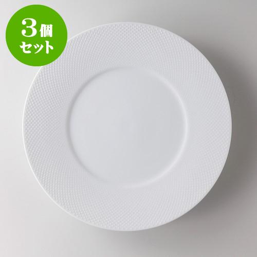 3個セット☆ 洋陶オープン ☆ ビーデッド 13