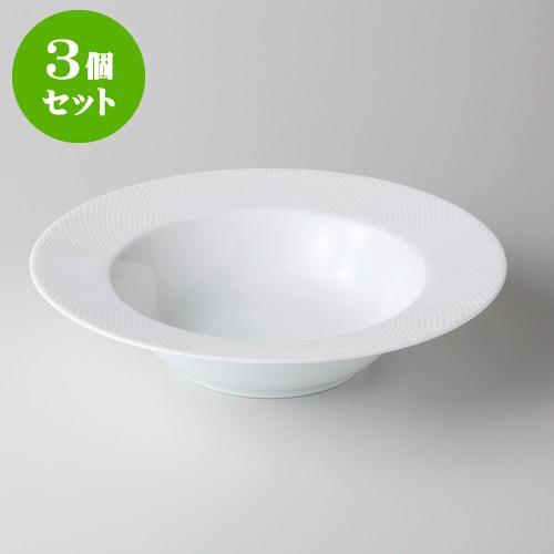 3個セット☆ 洋陶オープン ☆ ビーデッド 12