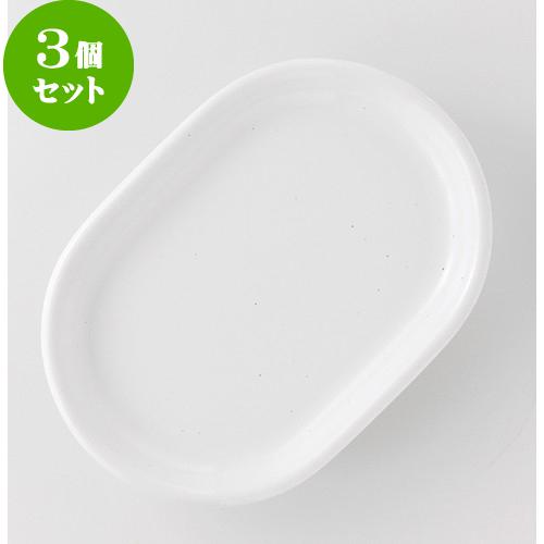 3個セット☆ 洋陶オープン ☆ ギャラクシー 14