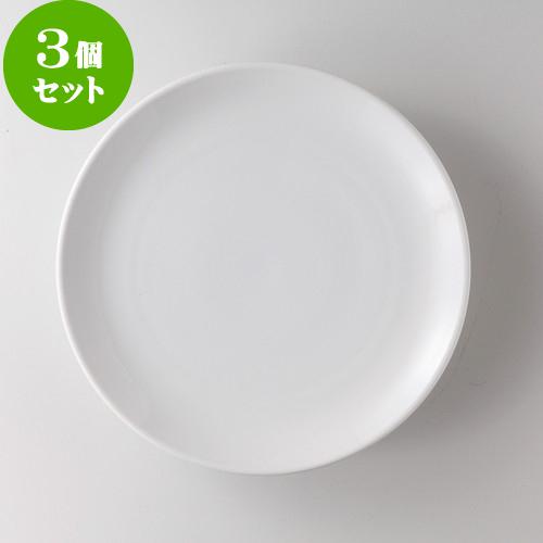 3個セット☆ 洋陶オープン ☆ 白玉渕 16