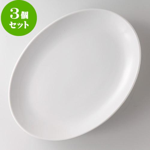3個セット☆ 洋陶オープン ☆ 白玉渕 14