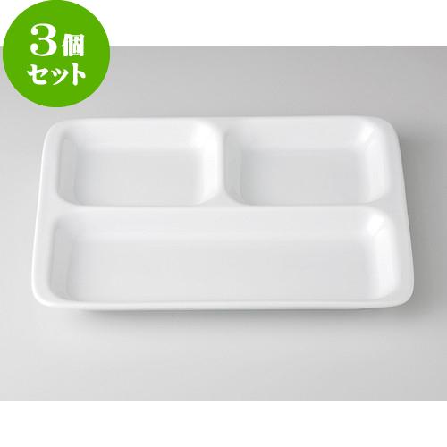 3個セット☆ ディンプルプレート ☆ 白玉渕 13
