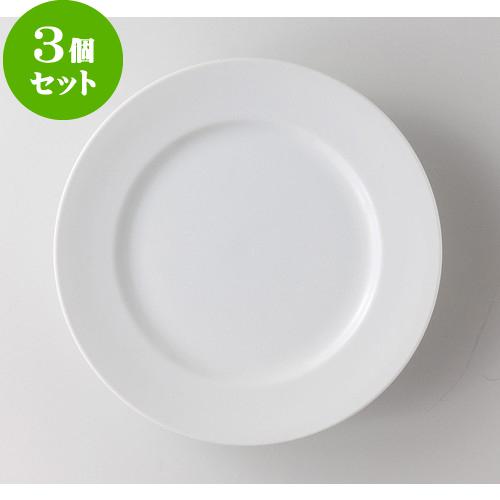 3個セット☆ 洋陶オープン ☆ 白玉渕 12