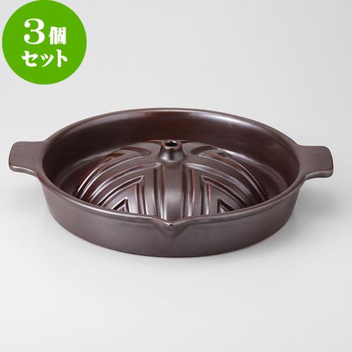 3個セット☆ 陶板 ☆ 赤茶 ジンギスカン [ 35 x 31 x 7cm 1625g ] 【 料亭 旅館 和食器 飲食店 業務用 】