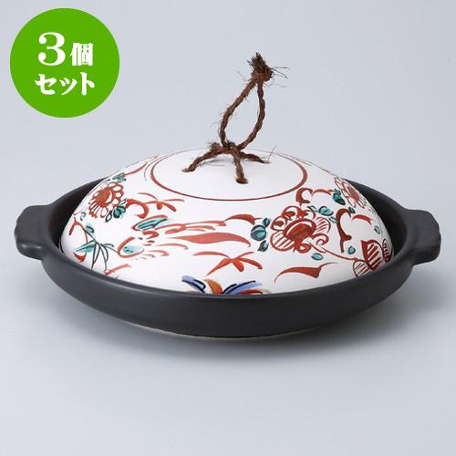 3個セット☆ 小鍋 ☆ 手書き花鳥 陶板 [ 19.8 x 8.5cm 1100g ] 【 料亭 旅館 和食器 飲食店 業務用 】
